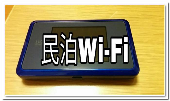 f:id:wakuwakusetuyaku:20180617105204p:plain
