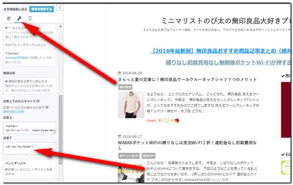 f:id:wakuwakusetuyaku:20180630090331p:plain