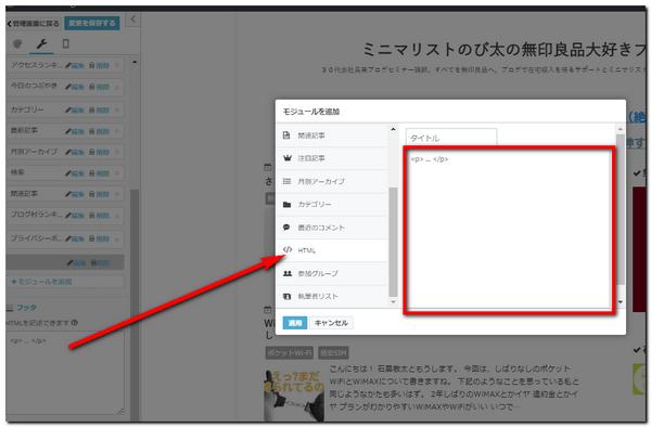 f:id:wakuwakusetuyaku:20180630091102p:plain