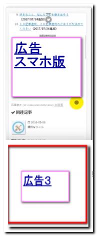 f:id:wakuwakusetuyaku:20180630093554p:plain