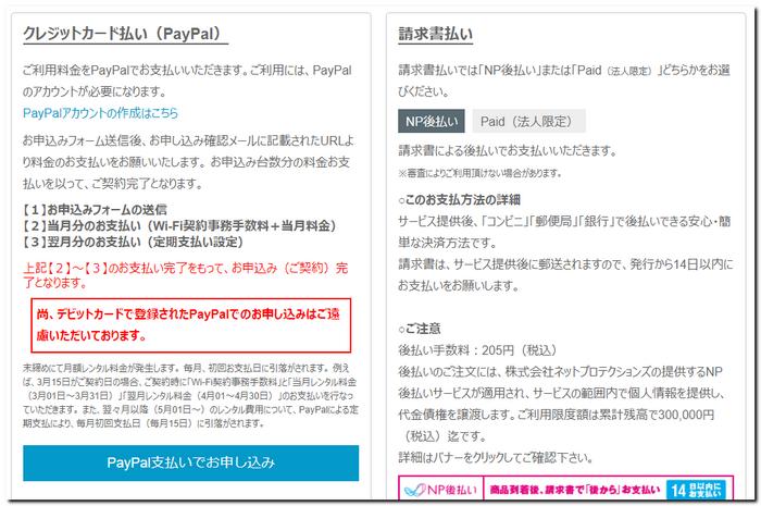 f:id:wakuwakusetuyaku:20180709215324p:plain