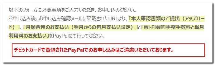 f:id:wakuwakusetuyaku:20180709215454p:plain