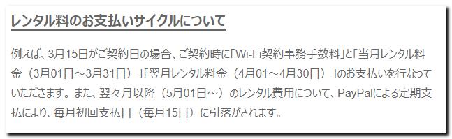f:id:wakuwakusetuyaku:20180709220405p:plain