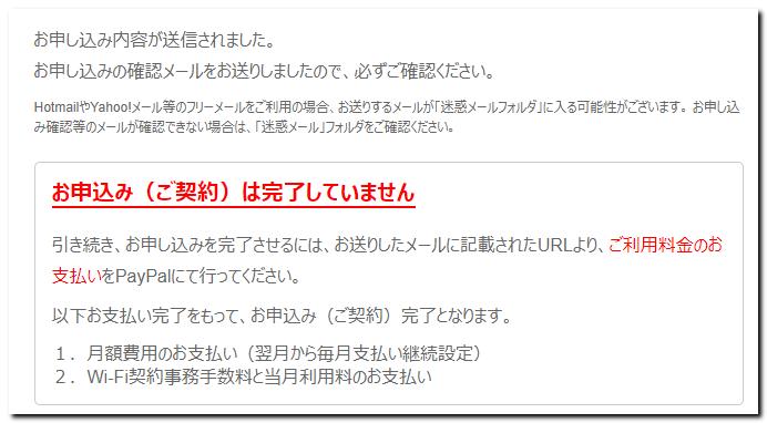 f:id:wakuwakusetuyaku:20180709222332p:plain