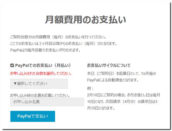 f:id:wakuwakusetuyaku:20180709223857p:plain