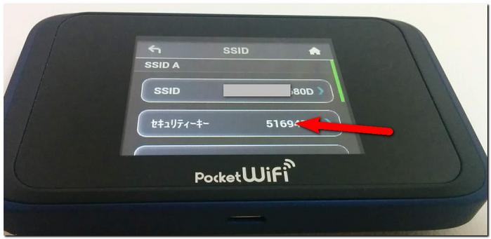 f:id:wakuwakusetuyaku:20180714224949p:plain