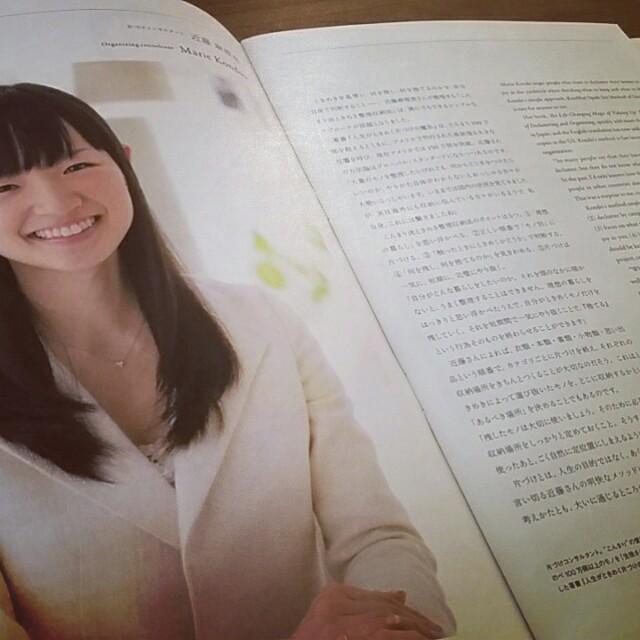f:id:wakuwakusetuyaku:20180723060722j:image