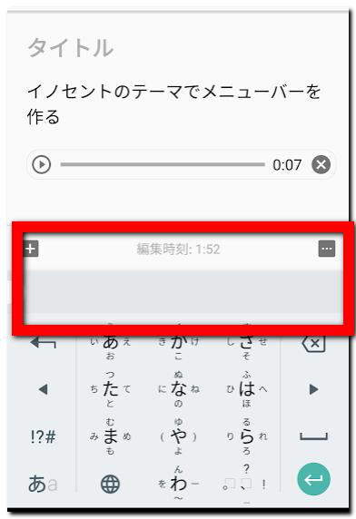 f:id:wakuwakusetuyaku:20180813124747p:plain