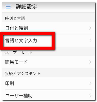 f:id:wakuwakusetuyaku:20180813124818p:plain