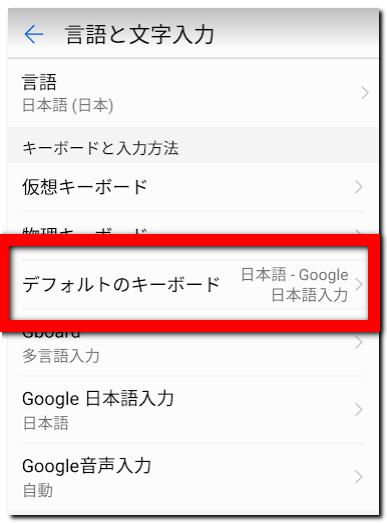 f:id:wakuwakusetuyaku:20180813124834p:plain