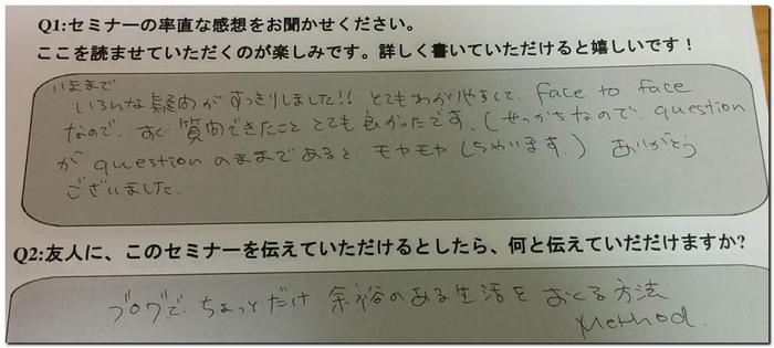 f:id:wakuwakusetuyaku:20180813231305p:plain