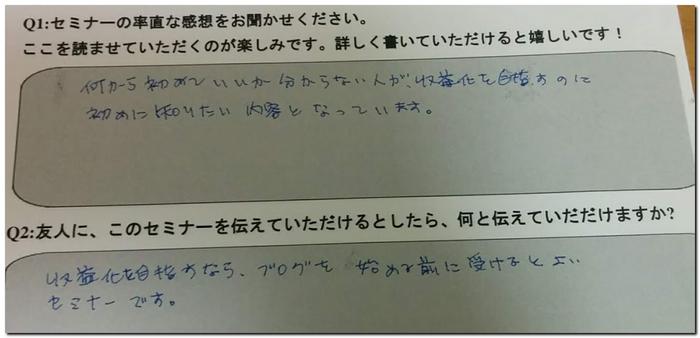 f:id:wakuwakusetuyaku:20180813231313p:plain