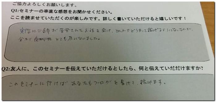 f:id:wakuwakusetuyaku:20180813231322p:plain