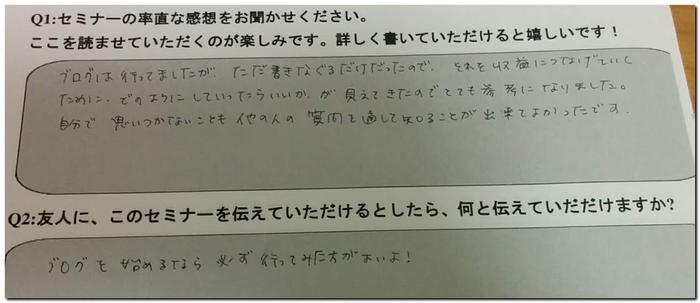 f:id:wakuwakusetuyaku:20180813231333p:plain