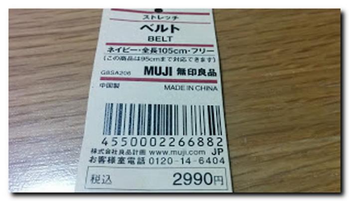 f:id:wakuwakusetuyaku:20180901210013p:plain