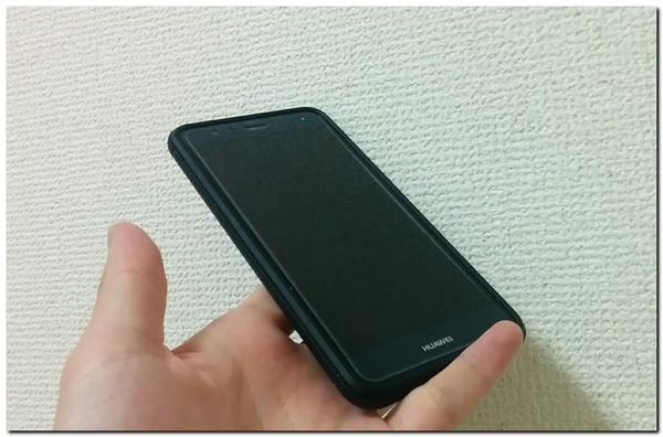 f:id:wakuwakusetuyaku:20181019235034p:plain