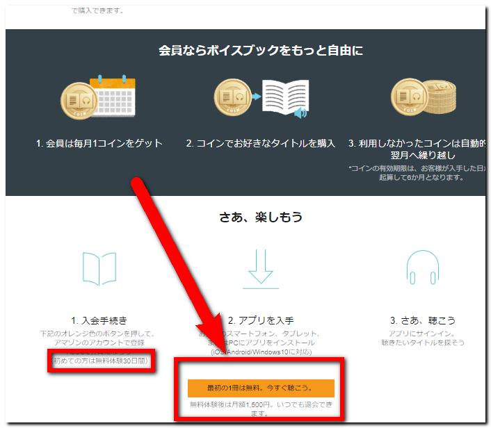 f:id:wakuwakusetuyaku:20181027123510p:plain