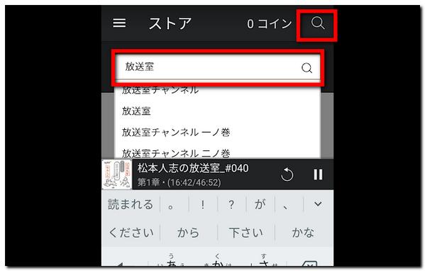 f:id:wakuwakusetuyaku:20181103095750p:plain