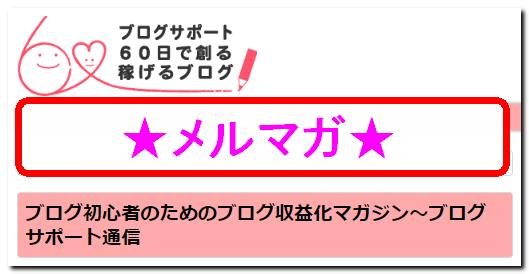 f:id:wakuwakusetuyaku:20181103203744p:plain