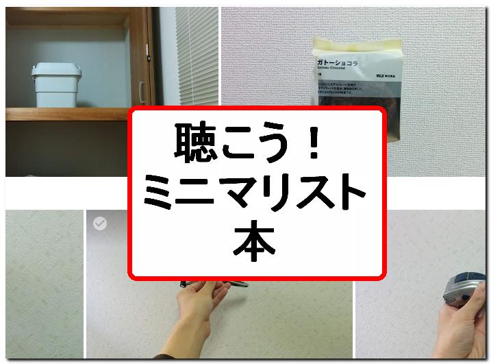 f:id:wakuwakusetuyaku:20181104114735p:plain