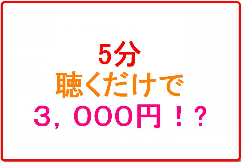 f:id:wakuwakusetuyaku:20181116215930p:plain