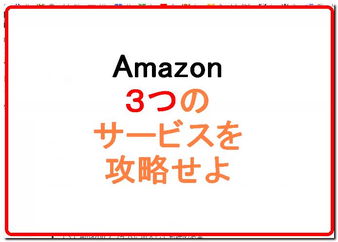 f:id:wakuwakusetuyaku:20181201184952p:plain