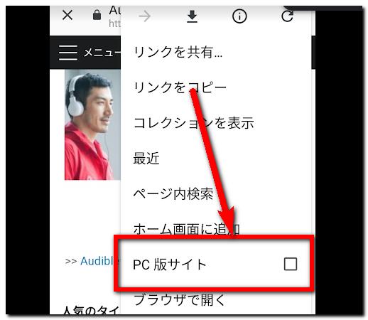 f:id:wakuwakusetuyaku:20181202200007p:plain