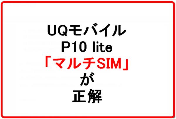 f:id:wakuwakusetuyaku:20181210132033p:plain