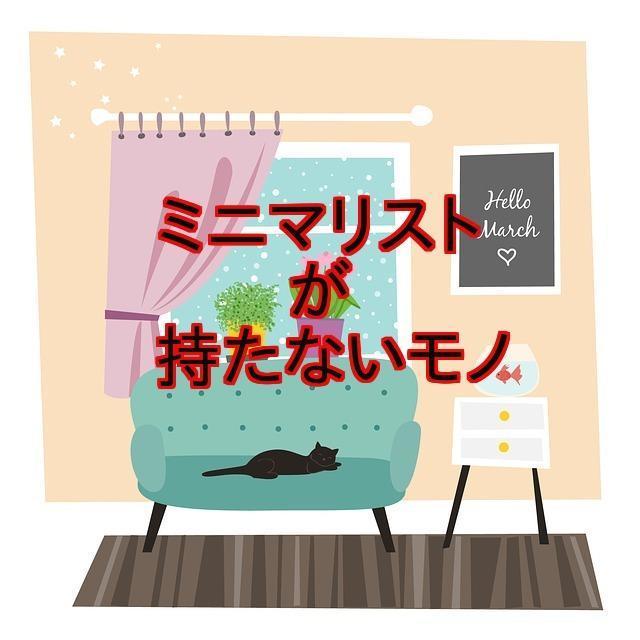 f:id:wakuwakusetuyaku:20190102131503j:plain
