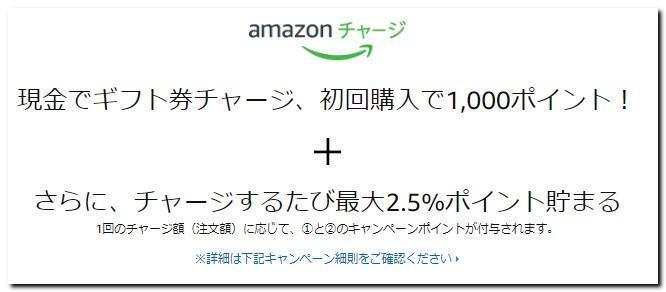 f:id:wakuwakusetuyaku:20190106004925j:plain