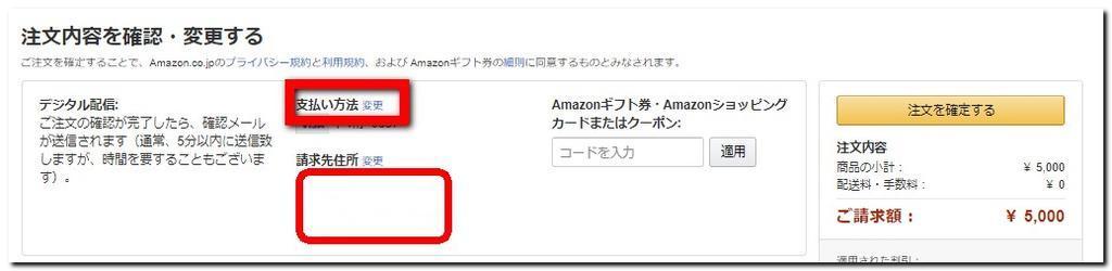 f:id:wakuwakusetuyaku:20190106004940j:plain