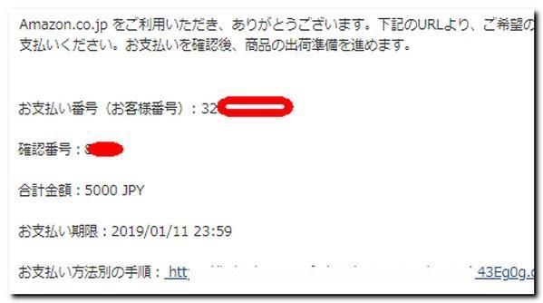 f:id:wakuwakusetuyaku:20190106004947j:plain