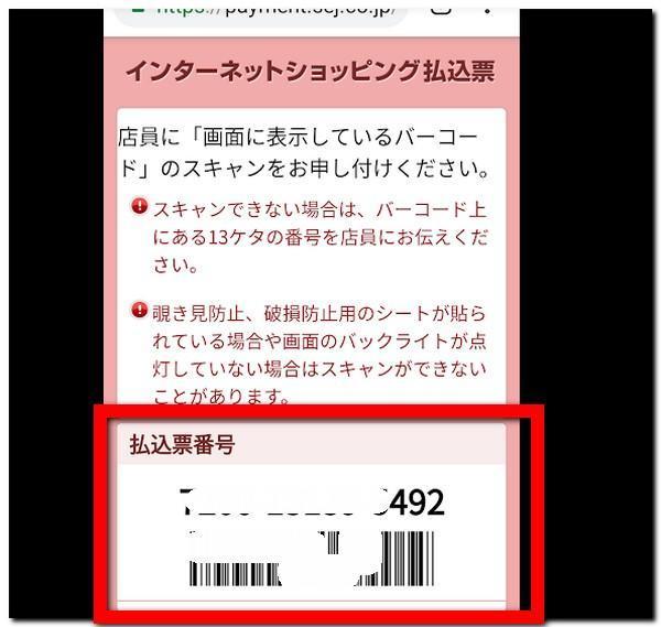 f:id:wakuwakusetuyaku:20190110011708j:plain