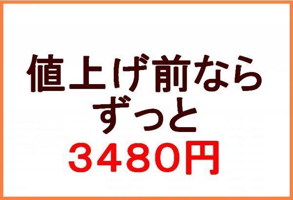 f:id:wakuwakusetuyaku:20190113115215j:plain
