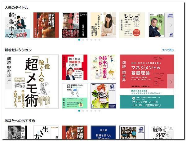 f:id:wakuwakusetuyaku:20190119091925j:plain