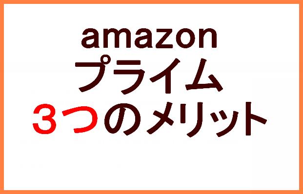 f:id:wakuwakusetuyaku:20190127105640p:plain