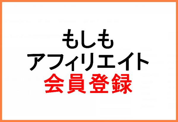 f:id:wakuwakusetuyaku:20190128105557p:plain