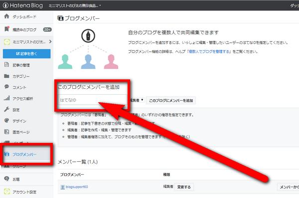 f:id:wakuwakusetuyaku:20190130204105p:plain