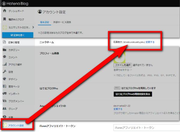 f:id:wakuwakusetuyaku:20190130204124p:plain