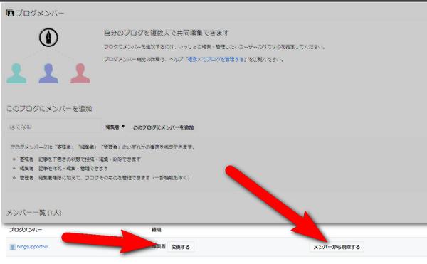 f:id:wakuwakusetuyaku:20190130212225p:plain