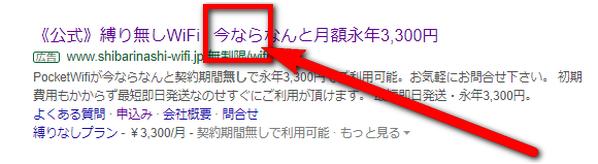 f:id:wakuwakusetuyaku:20190203131448p:plain