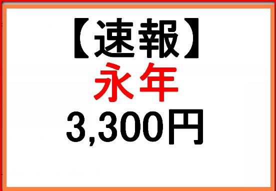 f:id:wakuwakusetuyaku:20190203132933p:plain