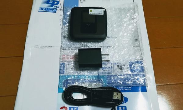 f:id:wakuwakusetuyaku:20190205230537p:plain