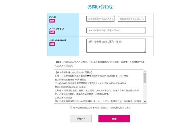 f:id:wakuwakusetuyaku:20190206002308j:plain