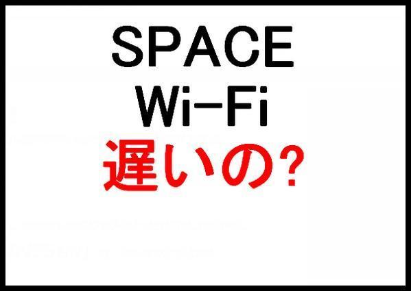 f:id:wakuwakusetuyaku:20190211153813j:plain
