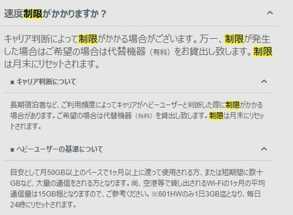f:id:wakuwakusetuyaku:20190221102056j:plain