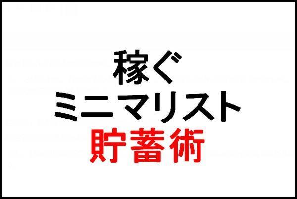 文字のテキスト画像