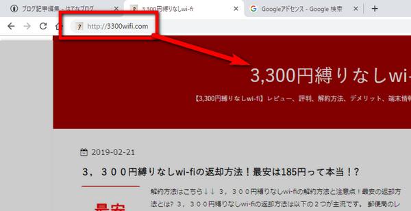 httpで表示されるかを確認します。
