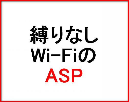 f:id:wakuwakusetuyaku:20190420233400p:plain