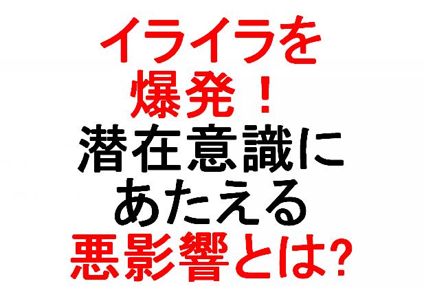 f:id:wakuwakusetuyaku:20190421154315p:plain
